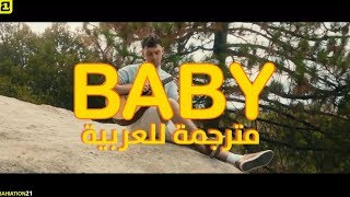 Clean Bandit - Baby feat. Marina & Luis Fonsi - (مترجمة للعربية) [Official Transltion Video] Video