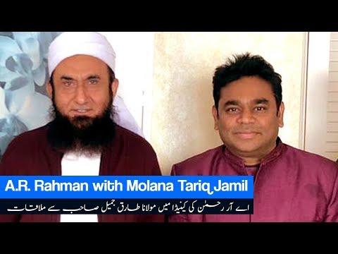 A.R Rahman with Maulana Tariq Jameel (Bollywood Celebrity)