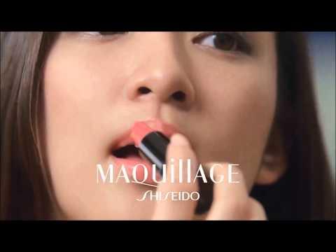 Shiseido MAQuillAGE Lighting White Powdery UV & True Rouge TV Commercial