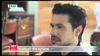 Gossip-tv.gr Ορφέας Αυγουστίδης: Εξάρχεια κ ναρκωτικά