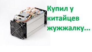 Antminer s9 в Украине