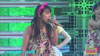 九州/福岡を拠点に全国で活動する女性アイドルグループLinQ(リンク) Lin...