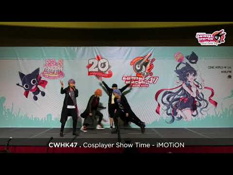 CWHK47●COSPLAYER Show Time (iMOTiON)