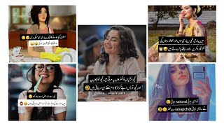 Most FUNNY POETRY FOR GIRLS AND BOYS💖#urdusaharyi #quotespz Cute Sad poetry whatsapp for status/Dp