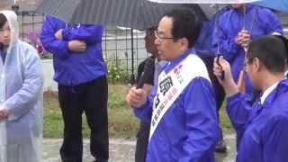 福岡県議会議員候補 原中まさし 出発式 2015年4月3日