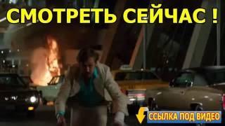 Славные парни 2016 в Хорошем Качестве hd 720 ОНЛАЙН Выход фильма Славные парни На Русском