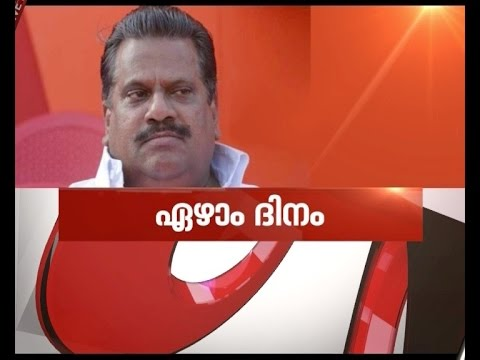 LDF minister EP Jayarajan on his way out? | News Hour 12 Oct 2016