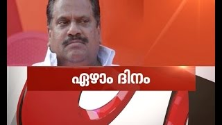 News Hour 12/10/16 - LDF minister EP Jayarajan on his way out? | Asianet News Hour 12th Oct 2016