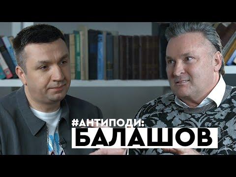 @Геннадий Балашов: вівці,
