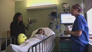 Смс помогают успокоиться пациентам и их родственникам (новости)