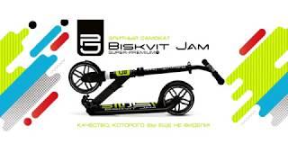 Новинка 2018 - Супер-элитный самокат Biskvit Jam Super-Premium-1