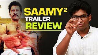 Saamy 2 Trailer Review   Times Of Cinema   Chiyaan Vikram, Keerthy Suresh, Hari, Bobby Simha