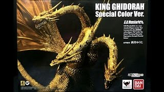 【Yi - 開箱】S.H. Monsterarts 王者基多拉 特別色 | S.H.MonsterArts King Ghidorah Special Color Version Review