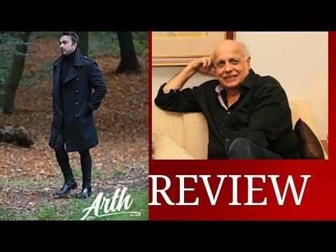 ARTH - THE DESTINATION Film Review By Uzi, SHAAN SHAHID, MAHESH BHATT