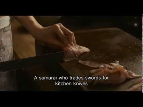 A Tale of Samurai Cooking - A True Love Story_Teaser _English subtitled