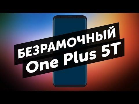 Bluedio T2Sиз YouTube · С высокой четкостью · Длительность: 2 мин44 с  · Просмотров: 944 · отправлено: 14.07.2017 · кем отправлено: China Check