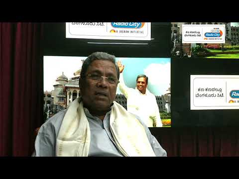 62nd Karnataka Rajyotsava wishes by CM SIDDARAMAIAH