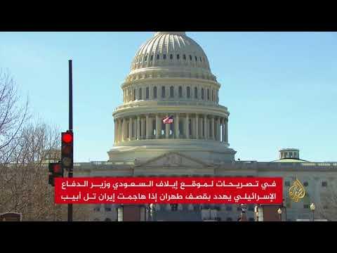 ليبرمان: إذا هاجمتنا إيران فسنضرب طهران  - نشر قبل 53 دقيقة