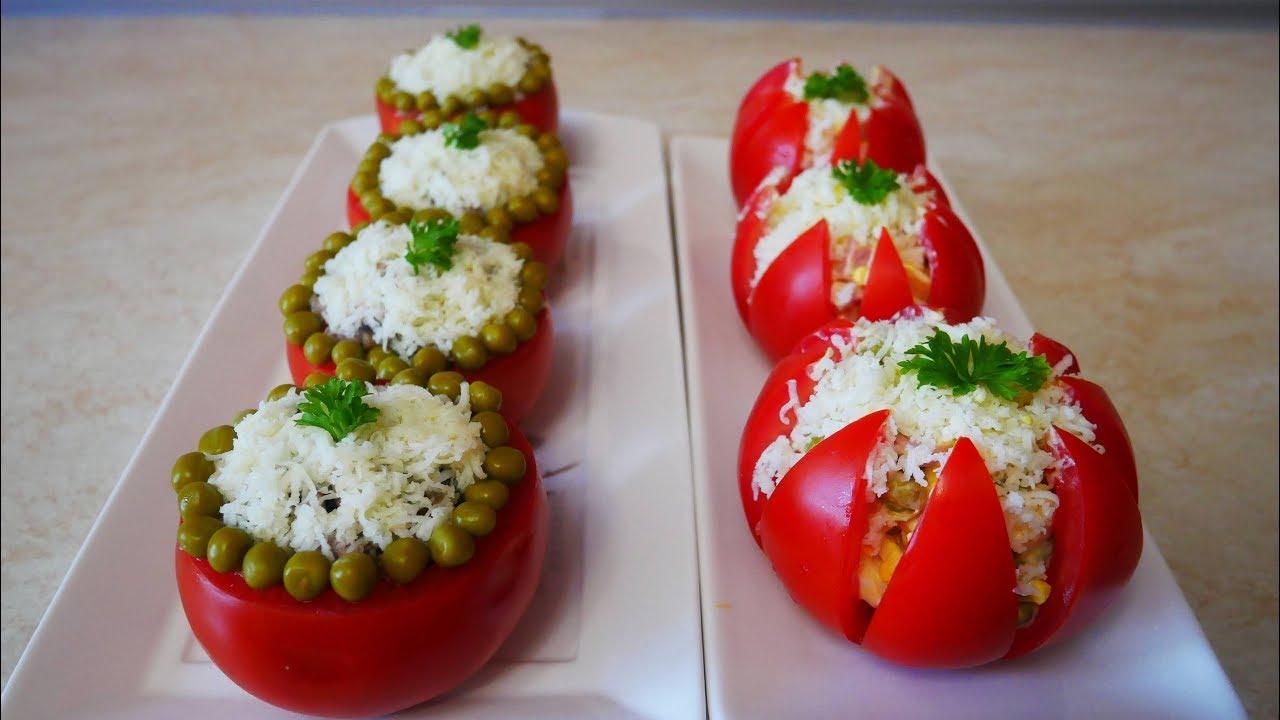 Идеальные закуски Фаршированные помидоры и салат ШИК в помидорах БЫСТРО ВКУСНО и КРАСИВО