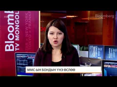 """""""Mongolian Mining Corporation (MMC)""""-ийн бондын ханш 0.4 хувиар өслөө"""