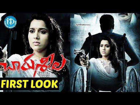 Charuseela First Look  || Rashmi Gautam ||  Rajiv Kanakala || Jaswanth