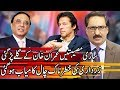 Kal Tak With Javed Chaudhary | 16 January 2019 | Express News