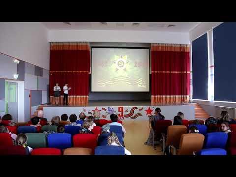 Выпускной концерт, школа 7 Крутые Ключи ,Самара