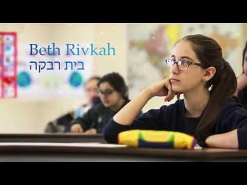 Beth Rikvah Academy - Montreal