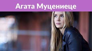 Агата Муцениеце снялась в клипе Риты Дакоты после скандала