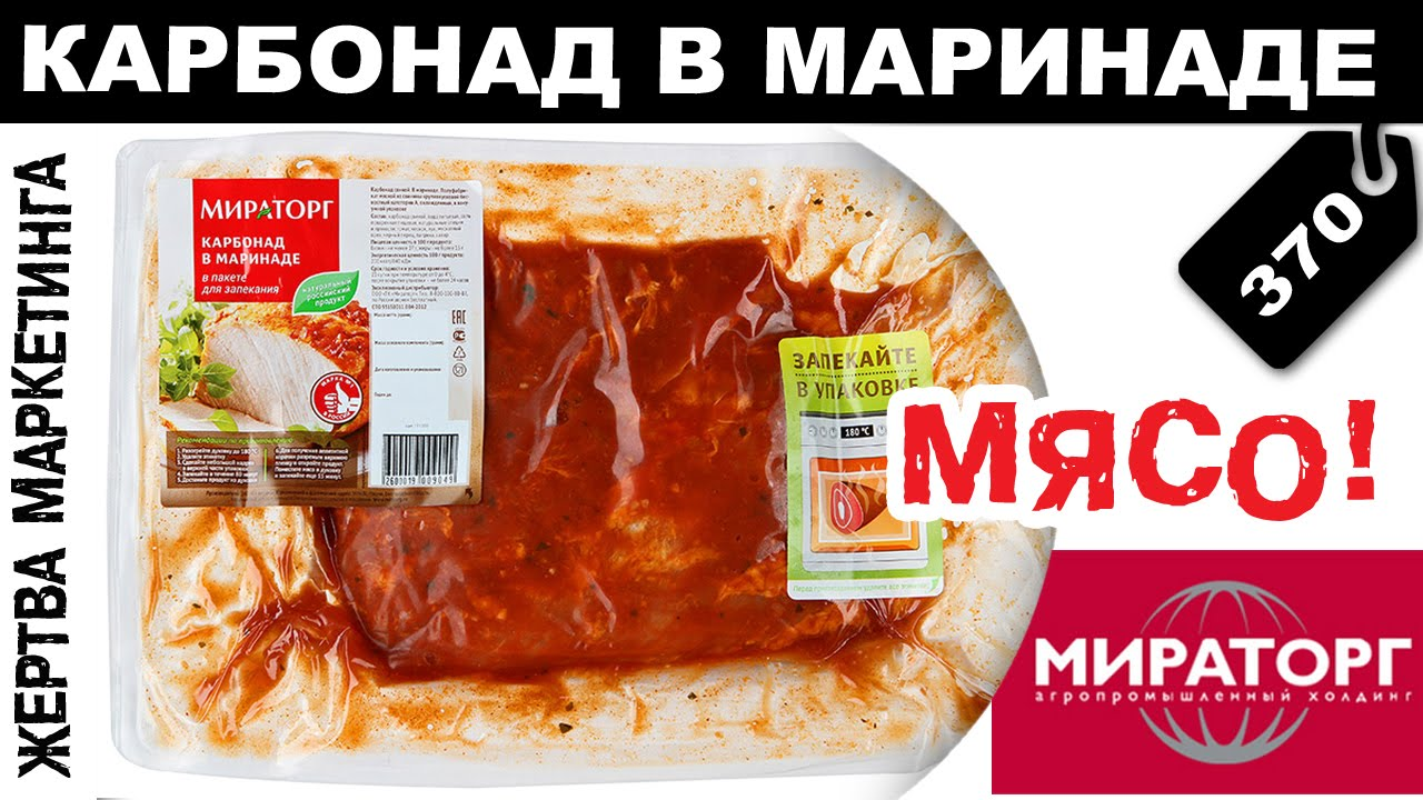 мираторг цыпленок табака как готовить в духовке