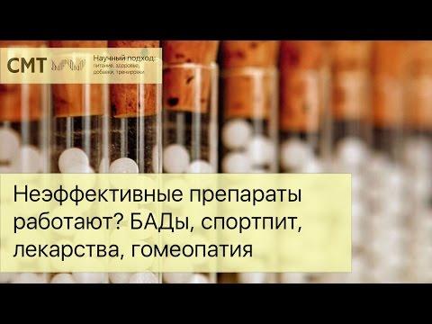 Противовирусные препараты от простуды и гриппа. Безопасные