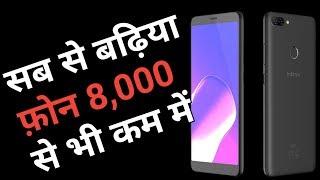 Best Budget Smartphone Under 8,000 | Infinix Hot 6 Pro Full Review Hindi