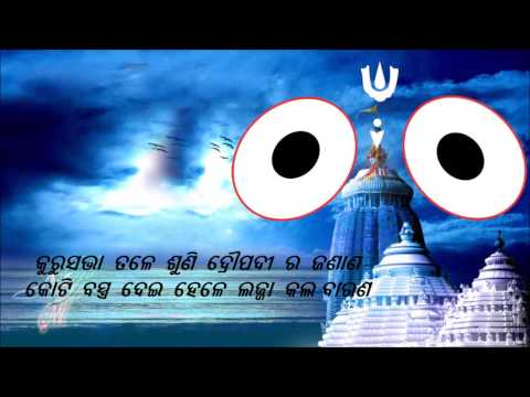 Ahe Nila Saila with lyrics