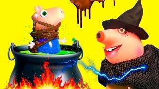 Свинка Пеппа Ведьма СВАРИЛА ДЖОРДЖА мультик УЖАСОВ для детей ДЕМОН Черная Магия Peppa Pig #свинкапе