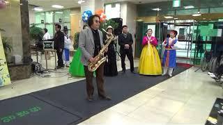 문화예술기획사 한빛문화예술단 색소폰연주원유상