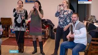 Пензенский ансамбль «Злато-серебро» подготовил «Киномикс»