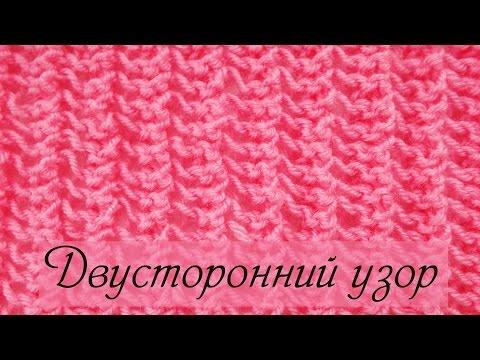 Вязание шарфов, снудов, манишек