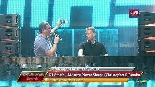 DJ Smash - Moscow Never Sleeps (Christopher S Remix) (Live @ День Города Бельцы) (23.05.16)