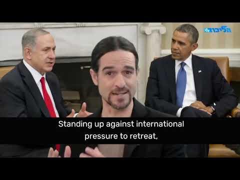 Pulled Likud Campaign Ad Blames Israeli Left For Terrorism