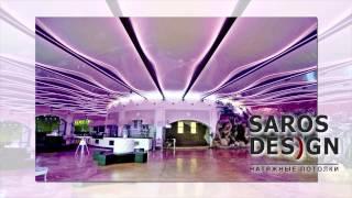видео Фото современных тканевых натяжных потолков