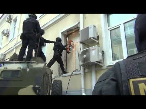 Спецназ против бронированного здания - тактические действия