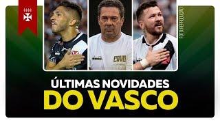 ÓTIMAS NOVIDADES ANTES DE VASCO X SÃO PAULO |  REFORÇOS | CT | ÚLTIMAS NOTÍCIAS DO VASCO DA GAMA
