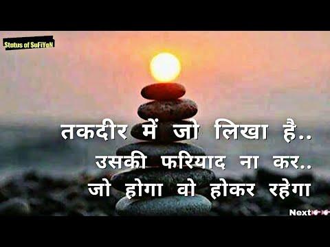 Whatsapp Video Life Ka Fanda Beautiful Quotes In Hindi Youtube