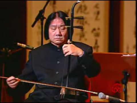 Erhu Master 蕭白鏞(Xiao Bai-Yong )二胡寒春風曲 - YouTube
