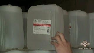 В области раскрыт подпольный цех, по производству суррогатной водки, коньяка, рома и виски