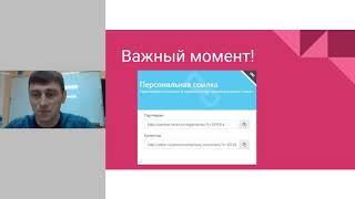 """2 урок """"Служба доставки Окрестный мир и воды БутильковЪ"""""""