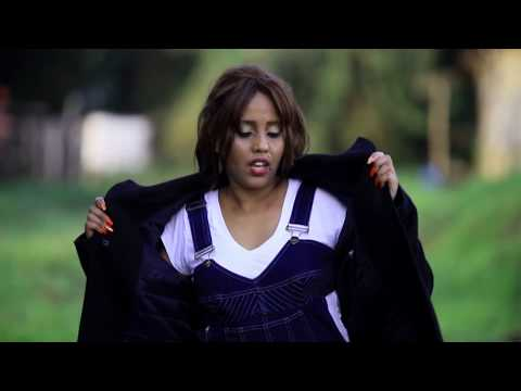 Halima Abdurahman - Esay(እሰይ) - New Ethiopian Music 2017(Official Video)