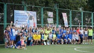VII турнир по мини футболу среди женских команд памяти Татьяны Егоровой 27 07 2019