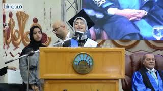 بالفيديو: الغرابلى يكرم أبناء مطروح المشاركين بمنتدى شباب العالم بشرم الشيخ