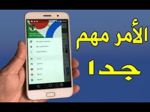 79e8b440c تغيير بلد جوجل بلاي!لماذا عليك الإسراع لتغيير بلدك في متجر غوغل بلاي ...